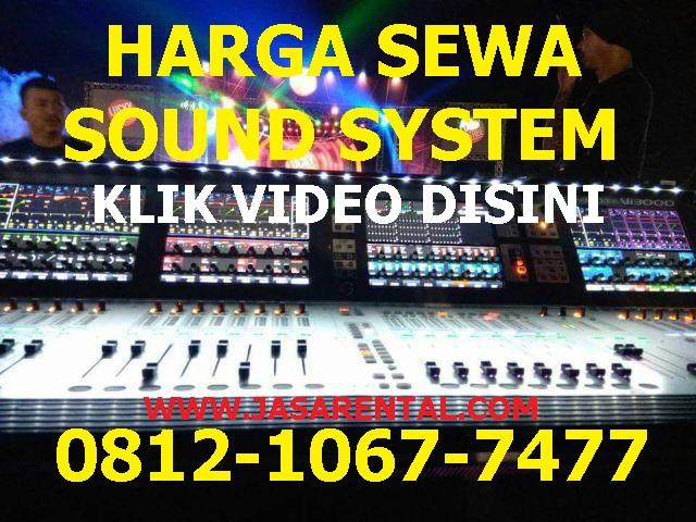 HARGA SEWA SOUND SYSTEM