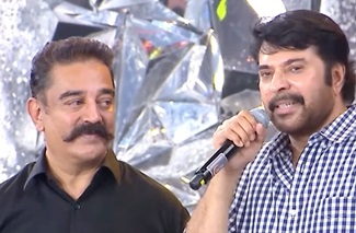 MegaStar's words about the Kamal