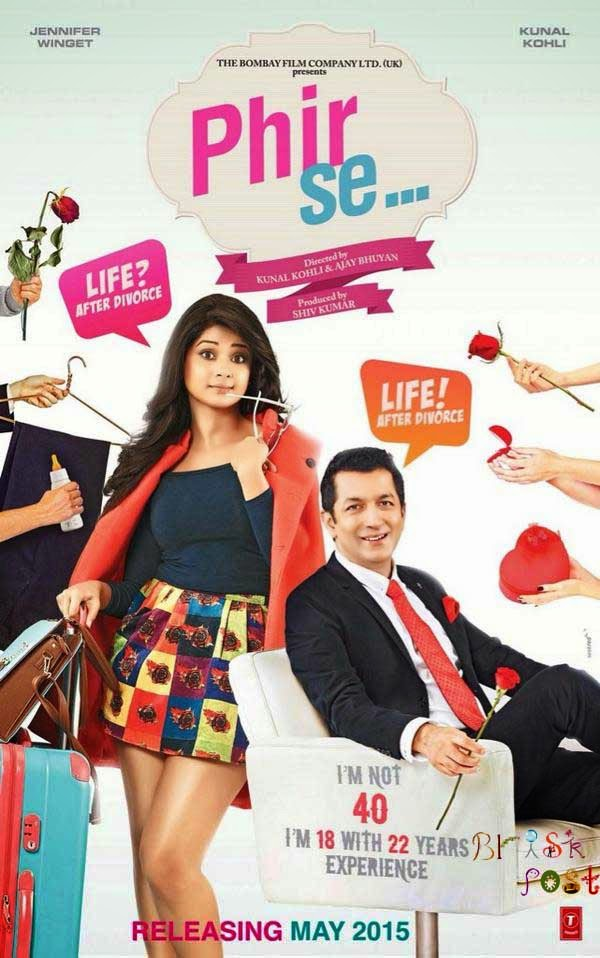 Jennifer Winget and Kunal Kohli in Phir Se Poster movie poster