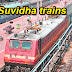 First Suvidha Train to start from 13th July from Gorakhpur to Delhi