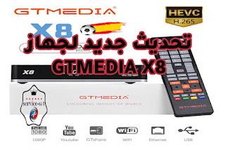 تحديث جديد لجهاز GTMEDIA X8