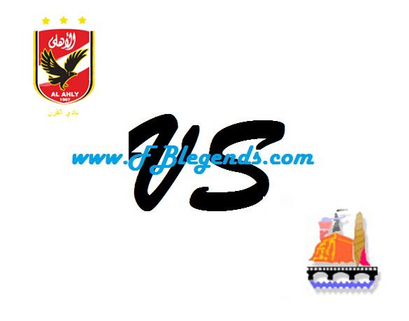 مشاهدة مباراة الاهلي وتليفونات بني سويف بث مباشر كأس مصر بتاريخ 10-11-2017 يلا شوت al ahly vs tel bani swaif