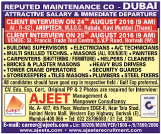 dubai maintenance company jobs