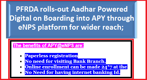 pfrda-rolls-out-aadhar-powered-digital-paramnews