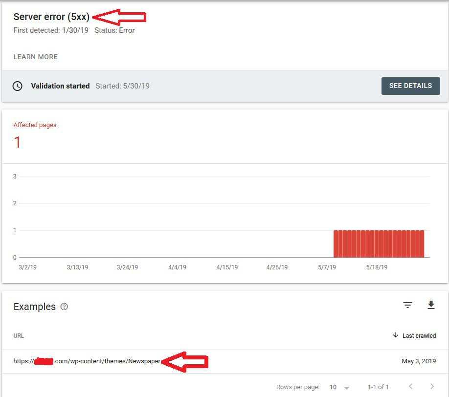 Search Console Server Error