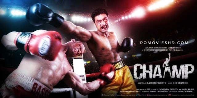 Chaamp (2017) Bengali HDRip 720p & 480p GDrive Download