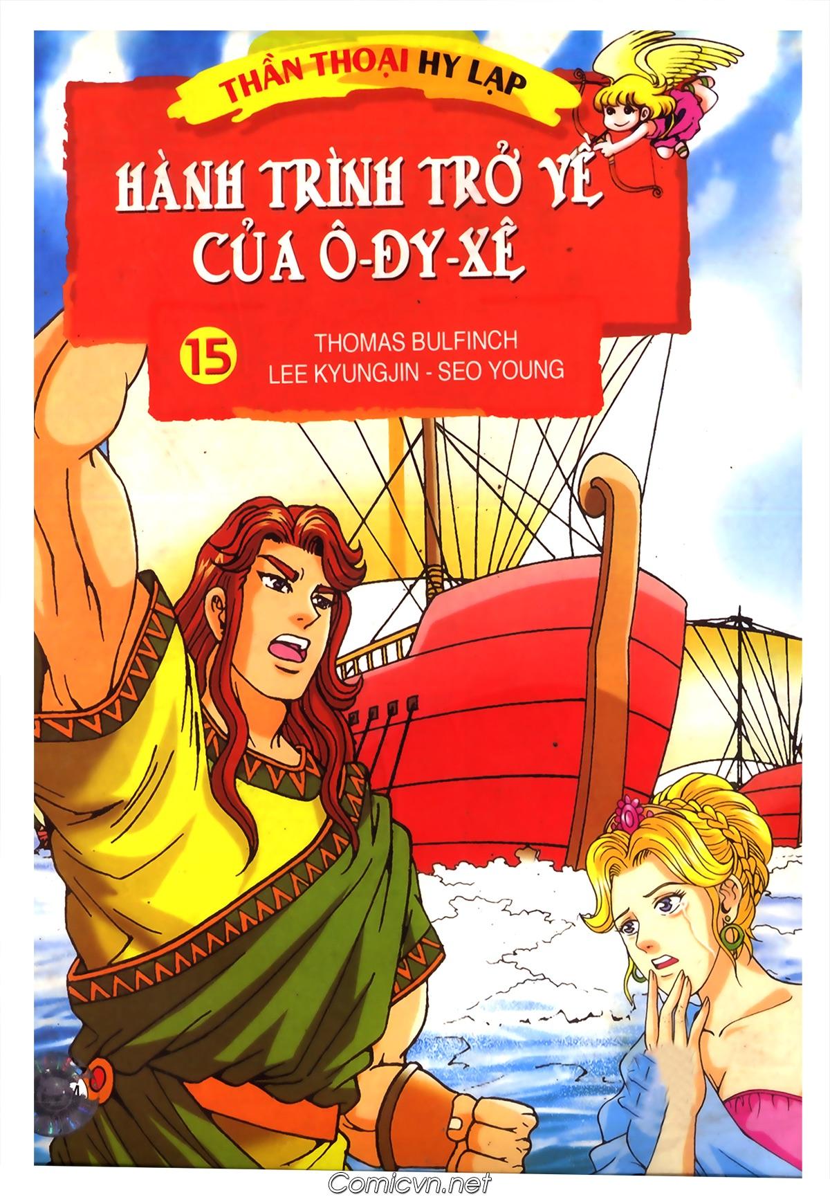Thần Thoại Hy Lạp Màu - Chapter 72: Phán quyết của Nữ thần Athena - Pic 1