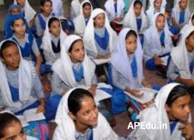 Scholarships for Muslim minority students