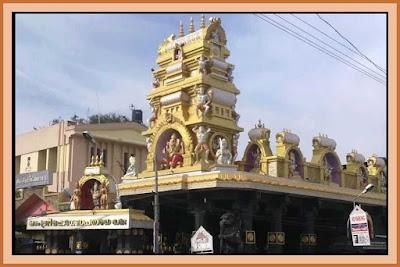 Pazhavanagdi-Ganesan-temple