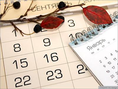 дизайн календарей, разработка календарей