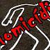 LEM: Homem é morto a facadas no povoado da Bela Vista