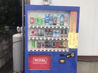 古い自動販売機