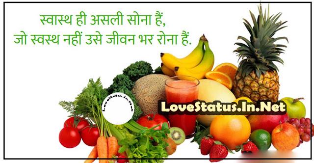 lifestyle diet