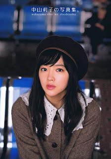 Nakayama Riko First Photo Book: Nakayama Riko No Shashinshu