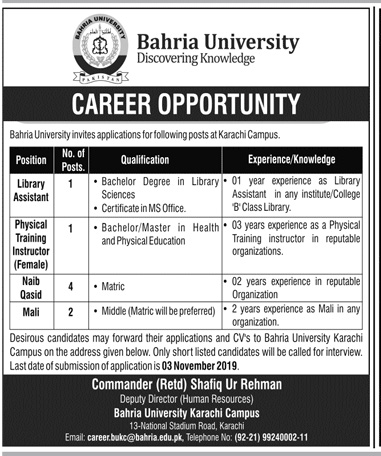 Jobs in Bahria University Karachi Campus Oct 2019