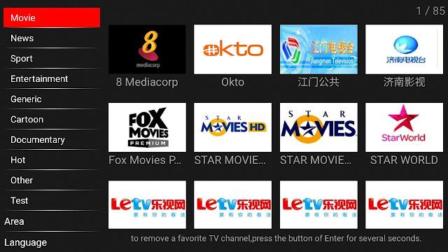 تحميل تطبيق new world iptv  افضل تطبيق لمشاهدة القنوات العالمية والعربية