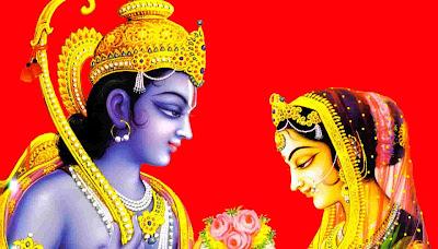 Sri Ram Prema ashtakam