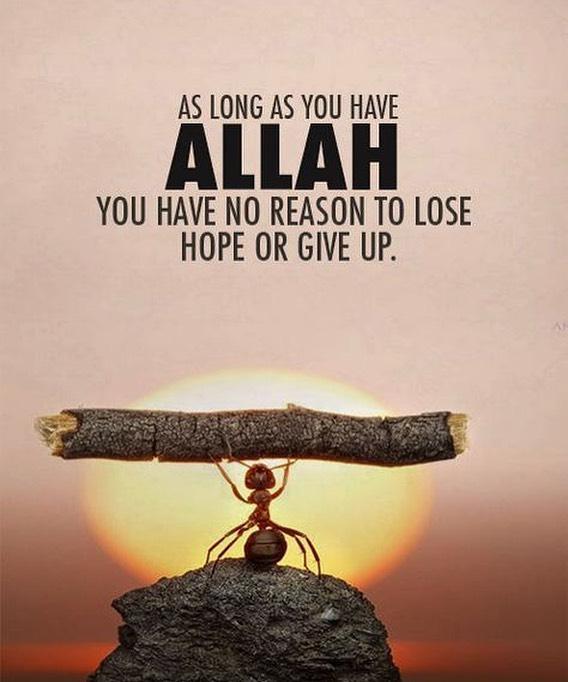 Motivational Islamic DP
