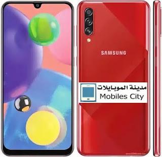 هاتف سامسونج جالاكسي samsung Galaxy A70s - A70s