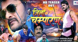Bhojpuri Film Dijiye