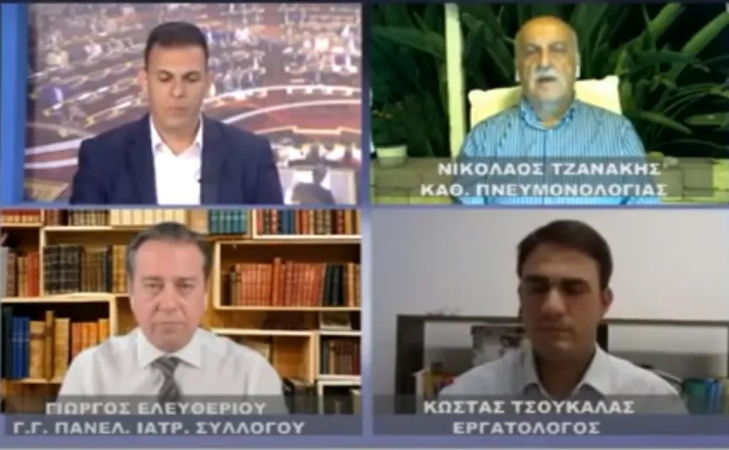 Ζητούν παρέμβαση  του ΕΣΡ (που ανήκει στην γνωστή συμμορία ελληνόφωνων) και αφαίρεση άδειας των «αρνητών» ιατρών
