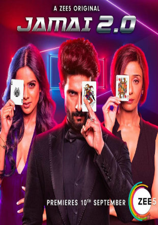 Jamai 2.0 2019 Complete S01 Full Hindi Episode Download HDRip 720p