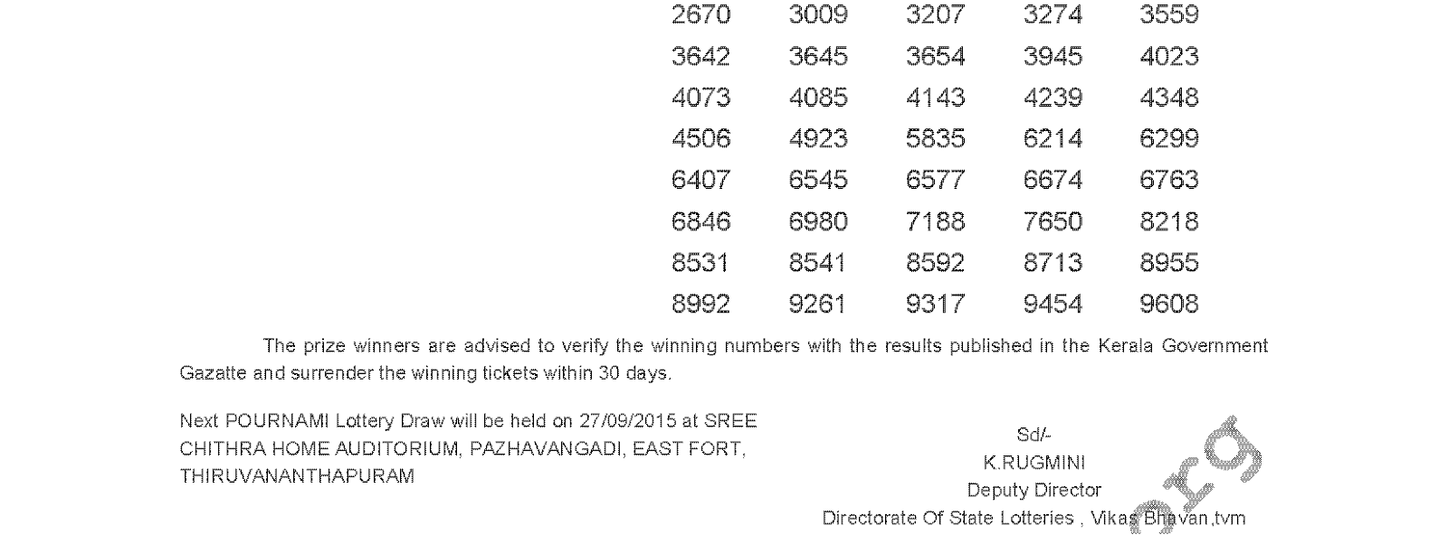 POURNAMI Lottery RN 203 Result 20-9-2015