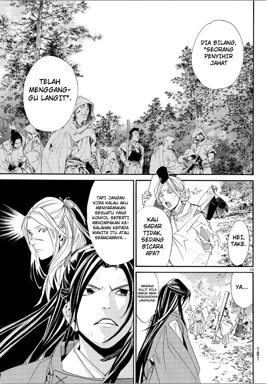 Noragami Chapter 69-13