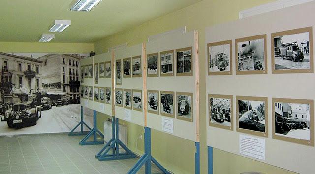 Γιάννενα: Εκθεση Φωτογραφίας Απο Το Σύλλογο Κυπρίων Φοιτητών Και Σπουδαστών Ιωαννίνων
