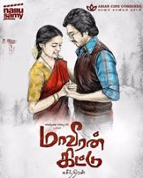 Maaveeran Kittu (2016) Hindi Dubbed Full Movie HDRip 1080p | 720p | 480p | 300Mb | 700Mb | Dual Audio | {Hindi+ Tamil}