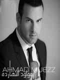 Ahmed Muezz-Mwlood Elnhrda