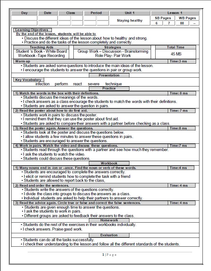 دفتر تحضير الصف الثانى الثانوى كامل الترم الأول 2021