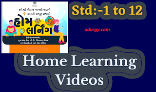 Home Learning Daily YouTube Video