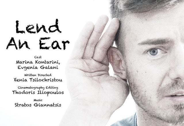 «Lend An Ear»: Προβάλλεται στο Ναύπλιο το πρώτο ντοκιμαντέρ για την κοινότητα κωφών Ελλάδος (βίντεο)
