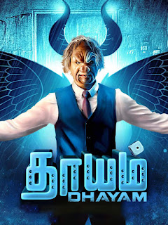 Dhayam 2017 Hindi Dubbed 720p WEBRip