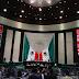Diputados aprueban desaparición de 109 fideicomisos