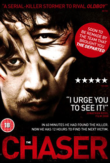 Download Film The Destiny (2016) WEB-DL 720p Subtitle Indonesia