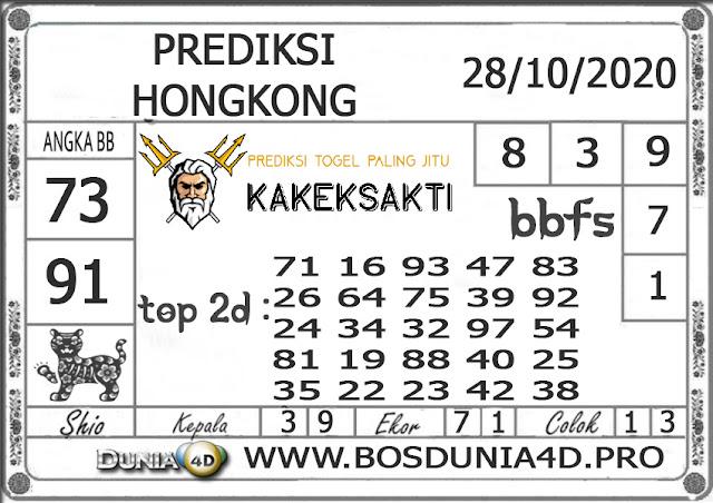 Prediksi Togel HONGKONG DUNIA4D 28 OKTOBER 2020