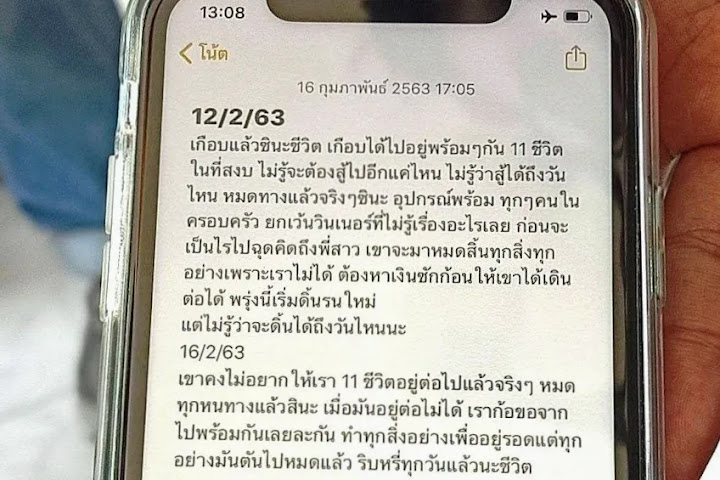 Групповое самоубийство в Таиланде совершила семья, имевшая большие долги