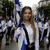Πολλά τα Απρόοπτα στην μαθητική Παρέλαση της Θεσσαλονίκης!! Δείτε Φωτογραφίες