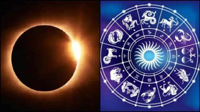 सूर्य-ग्रहण-दिसंबर -1