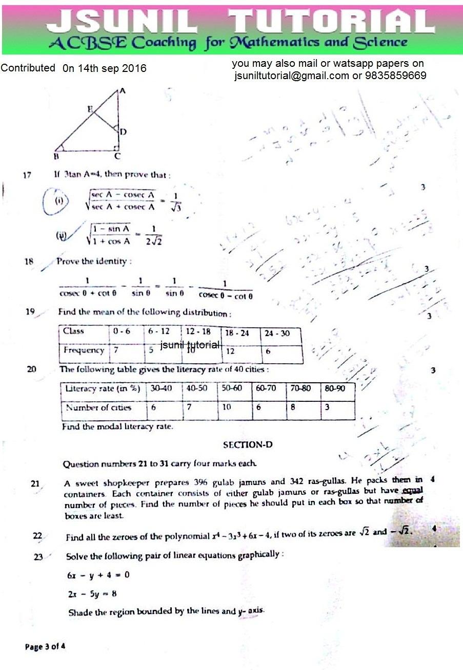 NCERT Solutions for Class 7 Maths