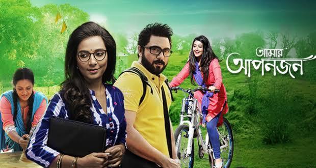 Amar Aponjon (2017) Kolkata Bangla 720p & 480p BluRay