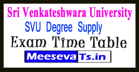 Sri Venkateshwara University SVU Degree Supply Exam Time Table 2017