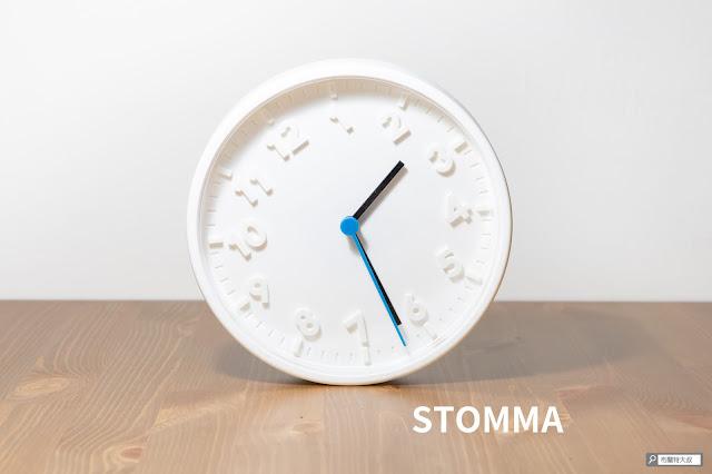 【大叔生活】居家超實用的 IKEA 圈粉小物 - STOMMA 時鐘