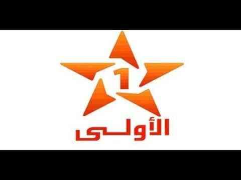 تردد قناة al aoula maroc 2018 :