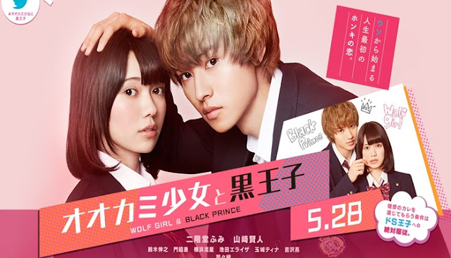 Download Ookami Shoujo to Kuro Ouji Live Action Subtitle Indonesia