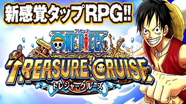 pada kesempatan yang berbahagia ini kami akan bagikan kepada kalian semua One Piece Treasure Cruise Mod Apk v9.2.3 Terbaru (Massive Attack)