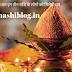 Shardiya Navratri 2019 : navratri  में इस बार इन तीन राशि के लोगो को मिलेगी धन