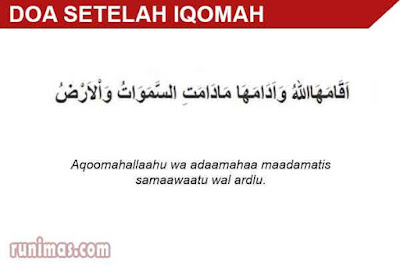 doa setelah iqomah